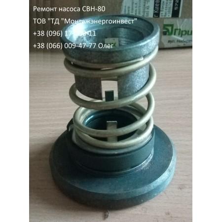 Торцовое уплотнение насоса СВН-80